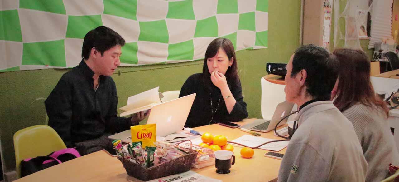 幻肢痛交流会プロジェクト|コミュニケーションで痛みを分かち合いながら、今後の研究を加速させよう