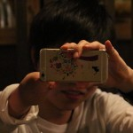 IMG_6484