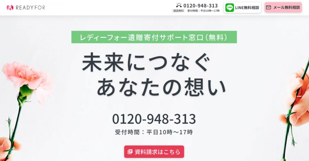 スクリーンショット 2021-04-02 11.16.31
